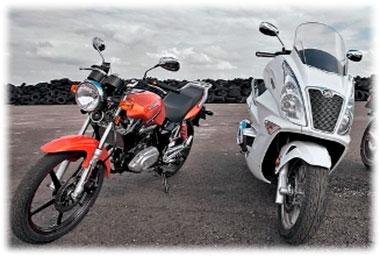 мотоциклы из китая